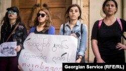 Акция протеста в Тбилиси против похищения азербайджанского журналиста Афгана Мухтарлы
