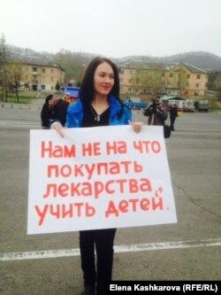 Участница митинга против сокращения дошкольного образования