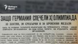 Dnevnik Newspaper, 28.03.1940