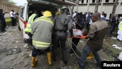 Архивска фотографија: Бомбашки напад во Нигерија.
