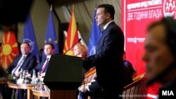 """Премиерот Заев Заев и министрите во Владата на дебатата """"Две години Влада"""""""