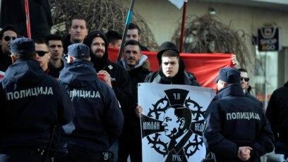 Okupljanje ultradesničara uoči nastavka procesa za rehabilitaciju Milana Nedića, fotoarhiv