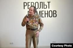 Револьт Пименов-младший