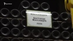 Почему массандровские вина хотят продать с аукциона? (видео)