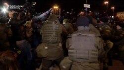 Protesters Clash In Kyiv As Ukraine Marks Euromaidan Anniversary