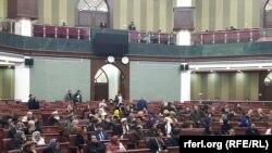Ооганстандын парламенти.