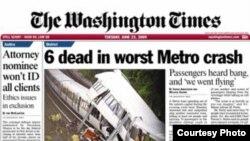 Архіўны нумар газэты The Washington Times.