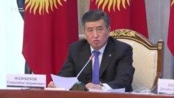 Жээнбеков: Эл сот реформасын күтүп жатат