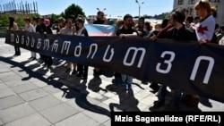 ჰომოფობიასა და ტრანსფობიასთან ბრძოლის საერთაშორისო დღე თბილისში