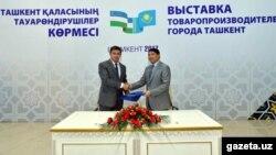 Открытие выставки товаропроизводителей из Ташкента. Шымкент, 13 мая 2017 года.