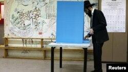 Избори во Израел.