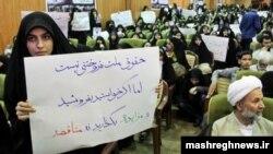 Акция протеста противников соглашения по ядерной программе Ирана перед зданием бывшего посольства США в Тегеране. 3 мая 2014 года.