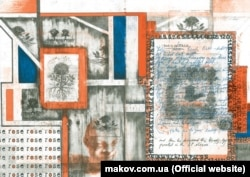 Малюнок з книжки «Донроза»