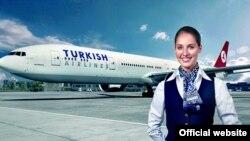 """Фрагмент из рекламы """"Турецких авиалиний""""."""