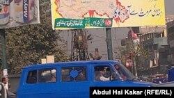 Kashmir - foto ilustruese