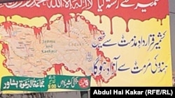 "A billboard in Pesahwar by the jihadist organization, Jamaat ud-Dawa, says, ""Kashmir will not be free through resolutions. It will require violence against [Indian] Hindus."""