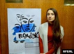Юлія Кочетова-Набожняк, режисерка фільму