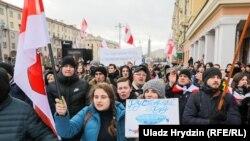 Интеграцияга каршы акция. Минск, 8-декабрь 2019-жыл