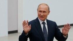 """Лицом к событию. Путин – Трамп: """"большая сделка""""?"""