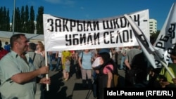 Protesters rally against regional leader Rustem Khamitov in Ufa on July 20.