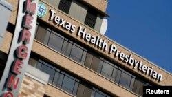 بیمارستانی که نخستین بیمار در خاک آمریکا در آن بستری شده است