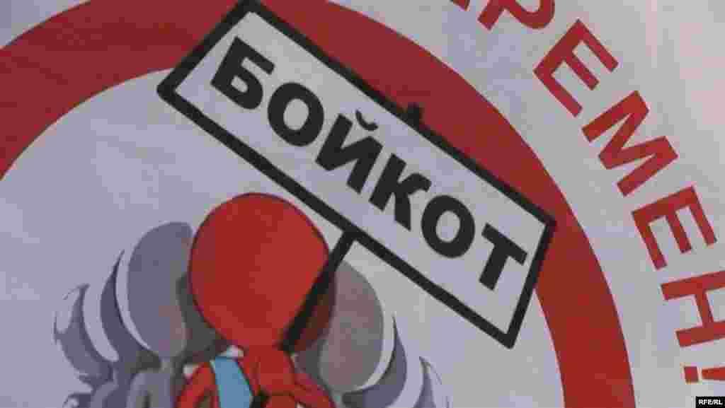 Казахстан. 3 апреля – 8 апреля 2011 года #8