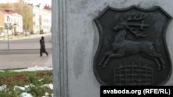 Выявы герба з аленем сьвятога Губэрта ў Горадні