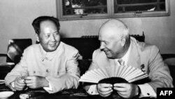 Мікіта Хрушчоў і Мао Цзэдун, 1958