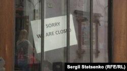 Деякі ресторани та готелі у Чеському Крумлові так і не відкрилися
