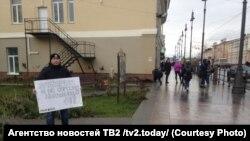 Одиночный пикет в центре Томска