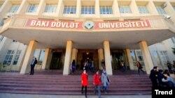 Bakı Dövlət Universiteti. Foto: Trend