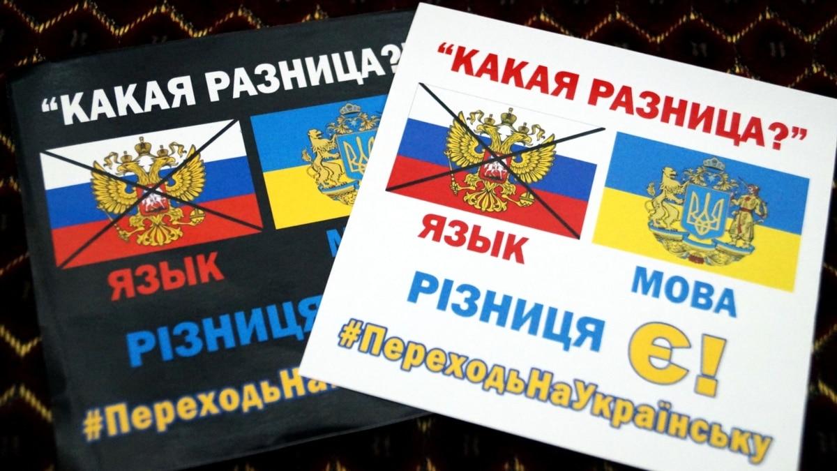 Не стоит сдаваться в борьбе за людей: Дмитриева о «лишении» группировкой «ДНР» украинского языка статуса «государственного»
