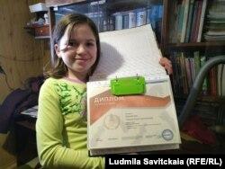 Тася и ее дипломы