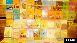 آرشیف، کتابهای صنف های مختلف در یکی از کتابفروشی های شهر کابل.