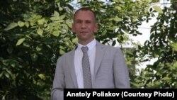 Анатолій Поляков