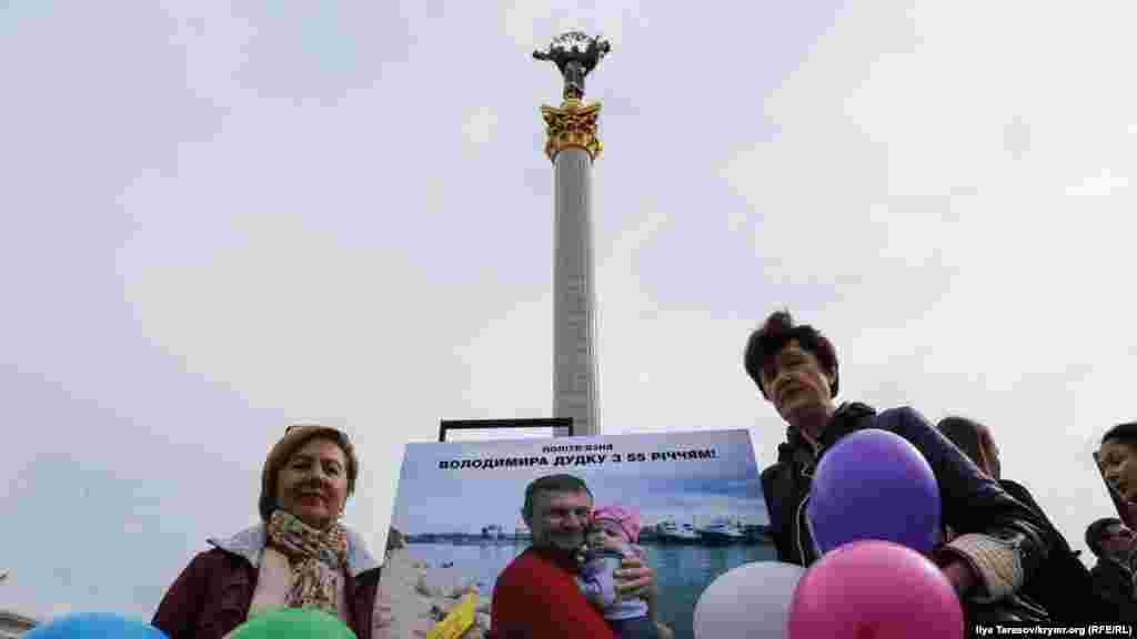 В Киеве на Майдане Независимости 30 сентября активисты и родственники фигуранта «дела «украинских диверсантов» Владимира Дудки поздравили его с 55-летием