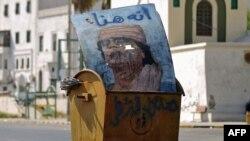 Në rrugët e Tripolit...