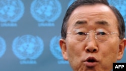 "UN Secretary-General Ban Ki-moon is said to be ""concerned"" about the problem."