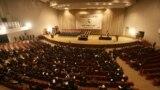 مجلس النواب العراقي في جلسته الإفتتاحية السابقة 21/12/2010