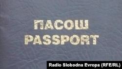 Македонскиот биометриски пасош
