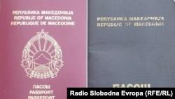 "Биометриски наспроти ""обичен"" пасош"