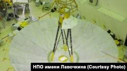 Космічний телескоп «Спектр-Р», що працює в складі проекту «Радіоастрон». На початку 2019 року з ним втратили зв'язок