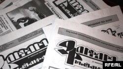 "Armenia -- Copies of ""Chorrord Ishkhanutyun"" newspaper."