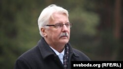 Вітальд Вашчыкоўскі