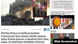 Informer qəzetinin internet saytından skrinşot