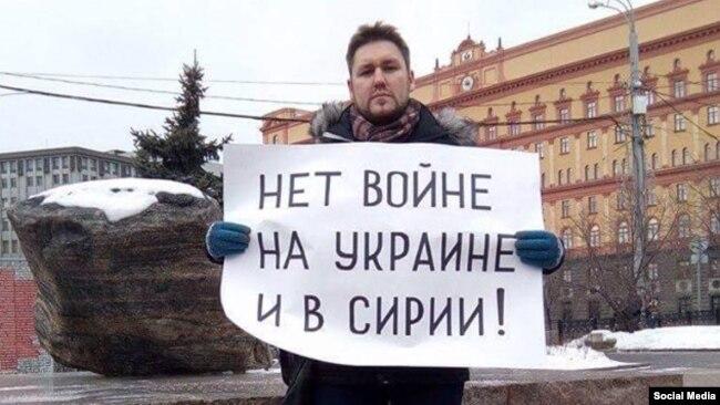 Москва. 21 января 2017 года