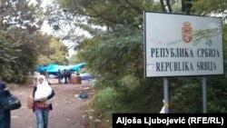 Мігранти на кордоні Сербії і Хорватії