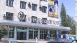 """Бинои асосии """"Агроинвестбонк"""" дар Душанбе"""