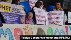 Акція переселенців з Донбасу у Львові