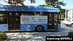 Севастополь, сентябрь 2020 года